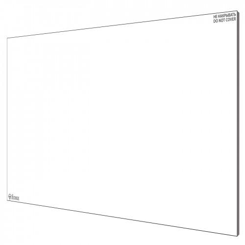 купити PLC 500-1000/220 white