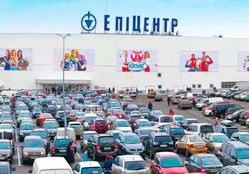 Призываем поддержать позицию компании относительно недопустимости закрытия торговых объектов сети «Эпицентр»