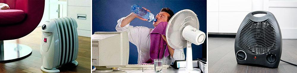 Почему обогреватели сушат воздух